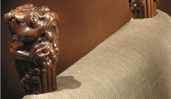 Tiffany Side Chair crest rail detail99