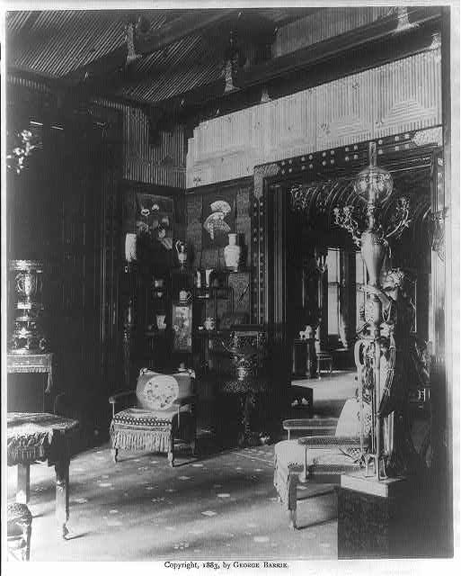 V-Interior