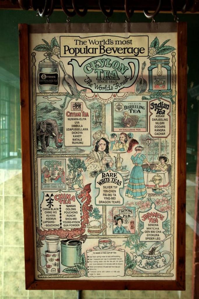 ceylon-poster