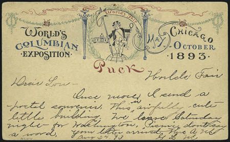 postcard-puck